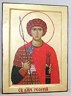 Икона греческая Георгий Победоносец золото