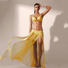 Пляжная оранжевая юбка 42-46размер, длина 88-90см, 95% полиэстер, 5% спандекс