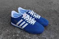 Adidas Dragon для Ярослава, Ивано-Франковск