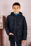 Детская куртка на мальчика(деми)