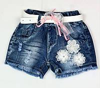Красивые и модные джинсовые шорты для девочек Glo-Story