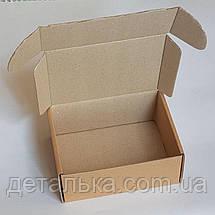 Самосборные картонные коробки 140*110*57 мм., фото 3