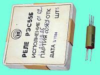 Реле герконовое РЭС55Б 12В