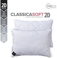 Подушка двухкамерная Classica Soft 2D
