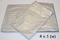 Тент 4 х 5 (м) с плотностью 100 г/м