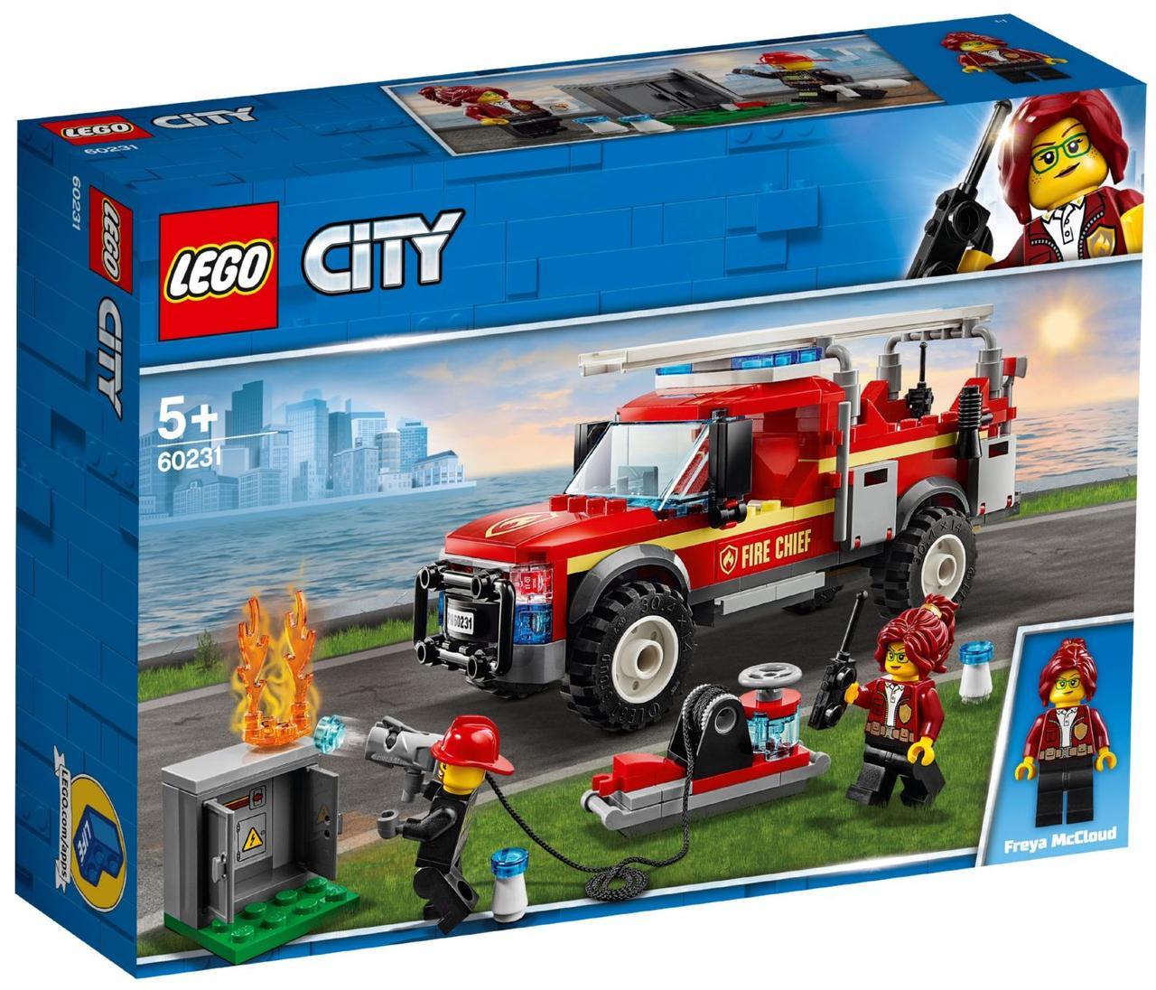 Lego City Грузовик начальника пожарной охраны 60231