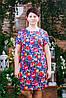 Женское летнее платье синее п- 6191, фото 2