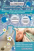 Стоматологические Физитабс - для очистки аспирационных систем стоматологического оборудования
