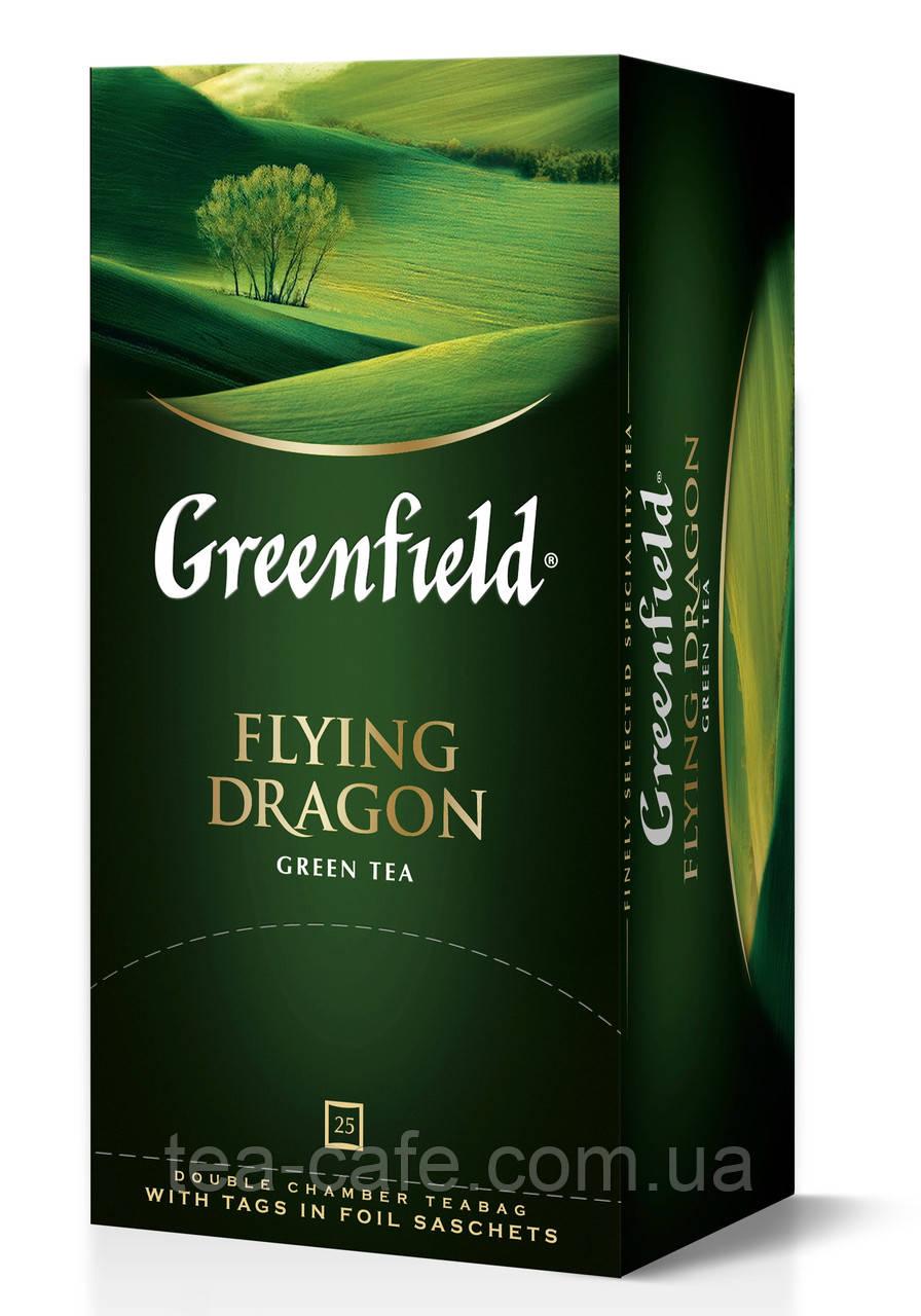 Чай  Greenfield Flying Dragon пакетированный 25 пак.