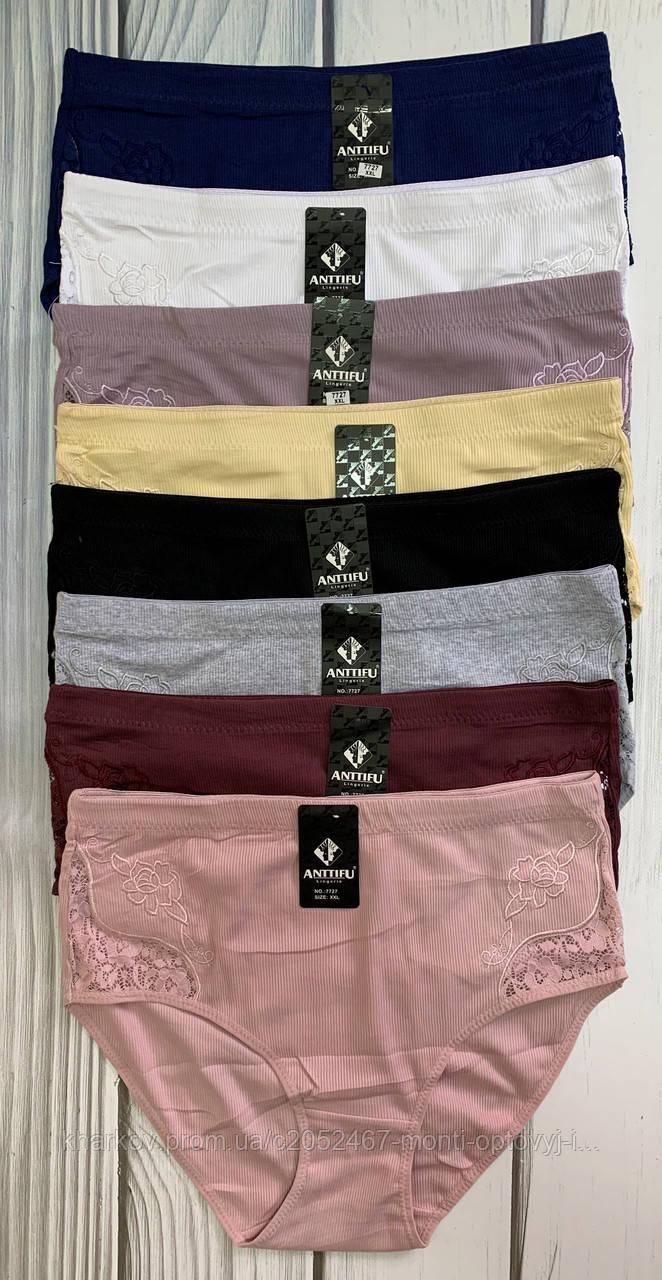 Хлопковые  трусики с вышивкой  для женщин размер 52-56