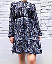 Платье женское принт турецкий огурец синее, фото 4