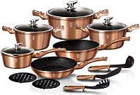 Набор посуды 15 предметов BERLINGER HAUS Rosegold Metallic Line BH-1224
