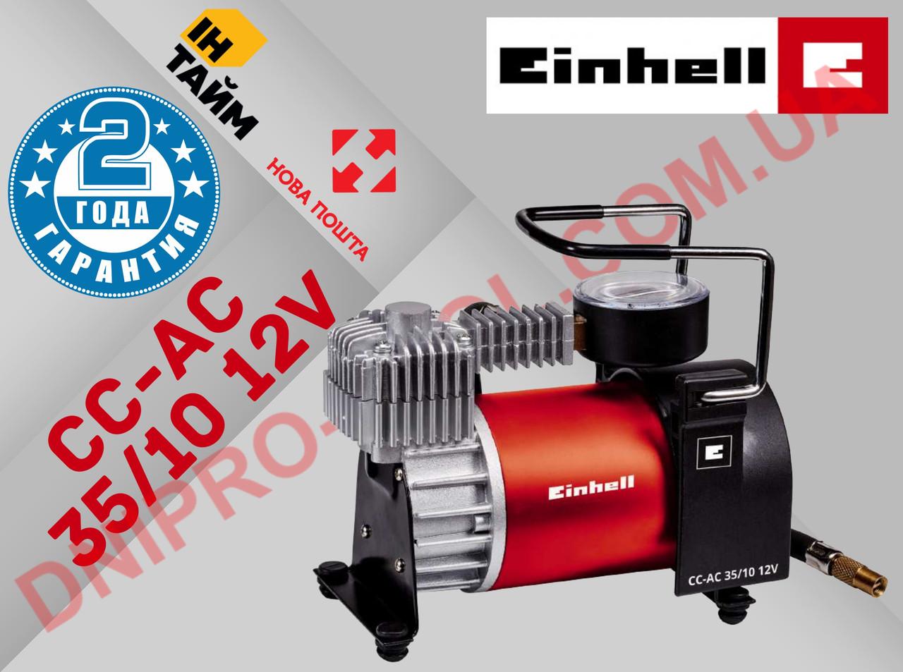Автомобильный компрессор  Einhell CC-AC 35/10 12V (2072121)