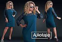 Элегантное женское комбинированное платье50-56р.(5расцв.)