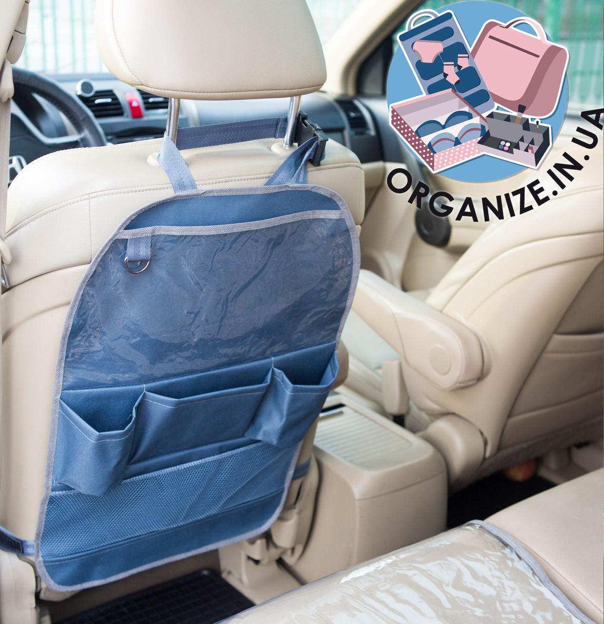 Чехол-органайзер для спинки переднего автомобильного сиденья (серый)