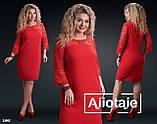 Элегантное женское комбинированное платье 50-56р.(5расцв.), фото 2