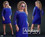 Элегантное женское комбинированное платье 50-56р.(5расцв.), фото 3