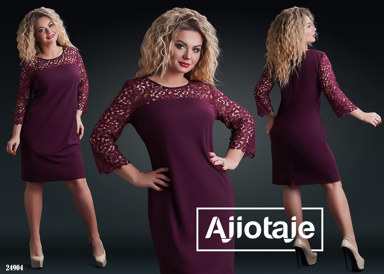 Элегантное женское комбинированное платье 50-56р.(5расцв.)