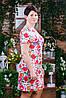 Женское летнее платье белое п- 6193, фото 2