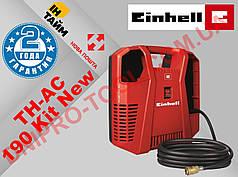 Компрессор воздушный для покраски Einhell TH-AC 190/8 Kit New (4020536)