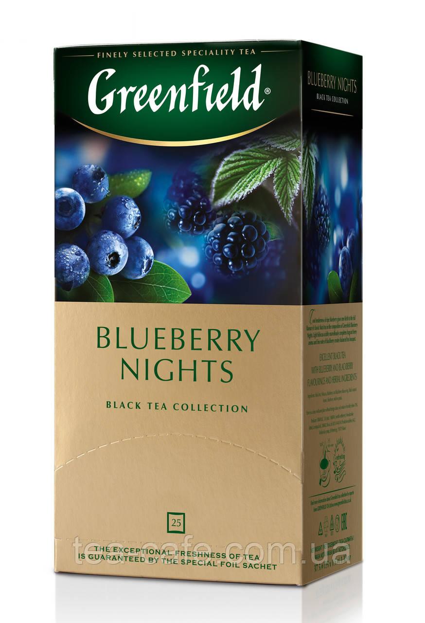 Чай  Greenfield Blueberry Nights пакетированный 25 пак.