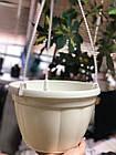 Горшок подвесной БЕЛЫЙ (с подвеской) 200мм, Ламела, фото 2