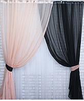 Комплект декоративных штор из шифона, цвет персиковый с черным . 026дк