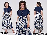 Платье летнее большого размера 50-58