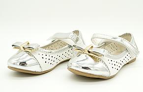 Балетки-сандали для девочек Haver детские 28 размеры, фото 2