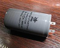 Конденсатор пусковой 400 мкф 300 В (CD-60)