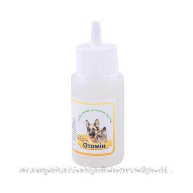 """Капли ушные """"Отомин"""" для лечения отитов для кошек и собак (50 мл) Фарматон™"""