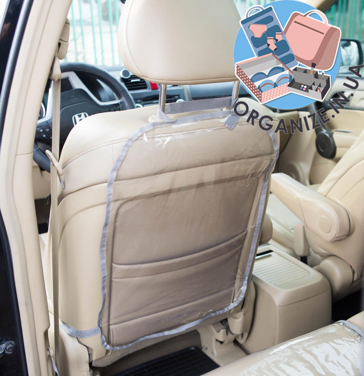 Защита на спинку сиденья в машину + на сидушку (серый)