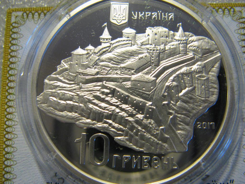 "Кам""янець - Подільський Старий Замок 2017 Банк"