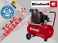 Компрессор воздушный для покраски Einhell TC-AC 190/24/8 (4007325)