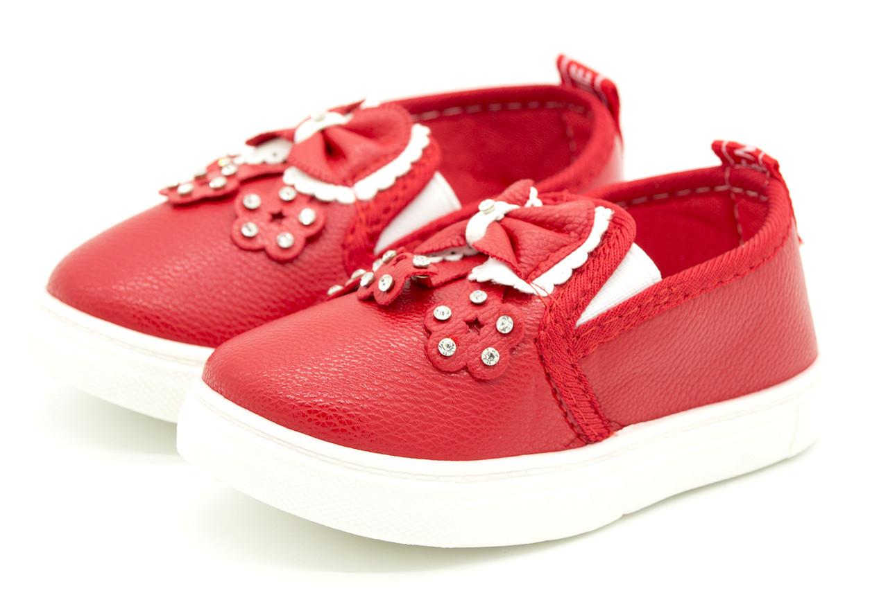 Cлипоны Красные для девочки Размеры: 26, 30, 31