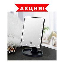 Зеркало косметическое настольное с подсветкой Large LED Mirror Зеркало для макияжа с подсветкой Led зеркала, фото 3