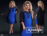 Очень красивое женское платье 50-56р.(4расцв.) , фото 4
