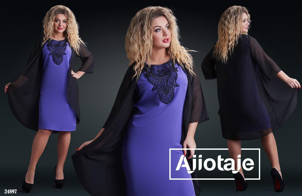 Очень красивое женское платье 50-56р.(4расцв.)