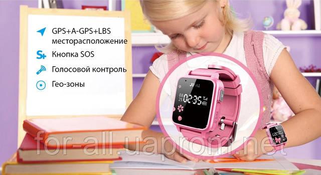 Фото Умные часы для детей с GPS трекером
