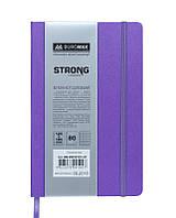 Записная книга блокнот Buromax STRONG LOGO2U 125x195мм искусств. кожа 80л. клетка фиолетовый BM.2991