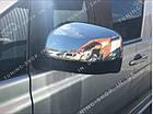 Накладки на зеркала заднего вида Mercedes Vito W639 2010-2014, фото 3