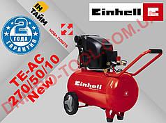 Компрессор воздушный для покраски Einhell TE-AC 270/50/10 (4010440)
