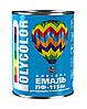 Эмаль Polycolor ПФ-115 50 кг коричневая