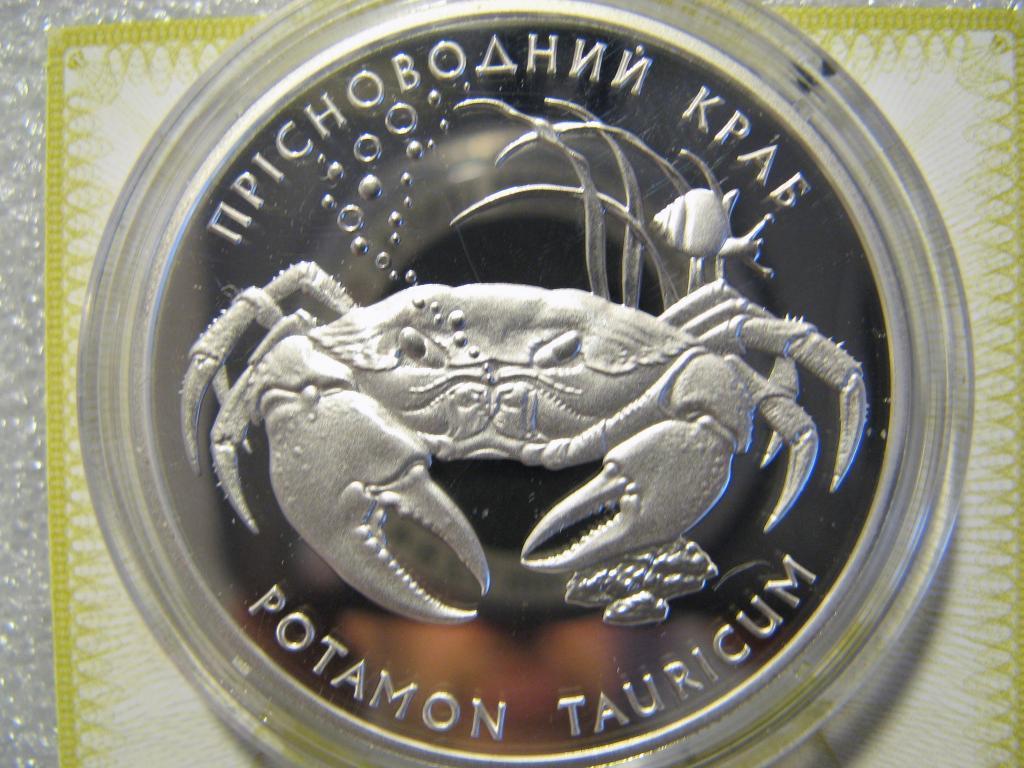 Прісноводний Краб 2000 Банк
