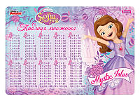 Підкладка для столу дитяча ''Sofia The First'' 1 Вересня 491640