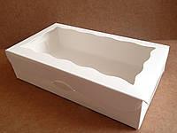 Коробка для эклеров / упаковка 10 шт