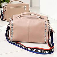 Модная женская сумочка цвета латте, фото 1