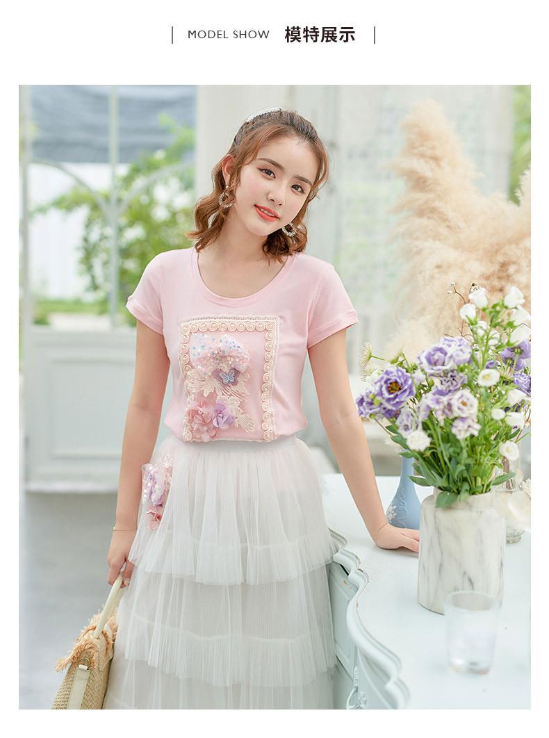 Нежная женственная футболка 44-46 (в расцветках)
