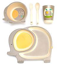 Комплект детской посуды из бамбукового волокна ЭКО-посуда набор из 5 предметов