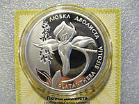 Любка Дволиста 1999 Банк, фото 1